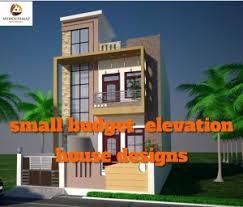 Home Design 700 Small 700 Sq Ft House Design Floor Plan Elevation Indian Home Design
