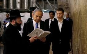 mediapost siege social prime minister netanyahu s for anti semitic