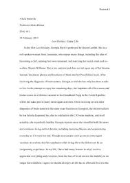 personal quality essay personal and professional goals essays