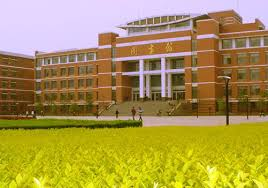 Jobs Hiring No Resume Needed 2 Oral English Teachers Needed At Henan Polytechnic University