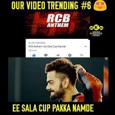 Rcb Memes - namma karnataka memes home facebook