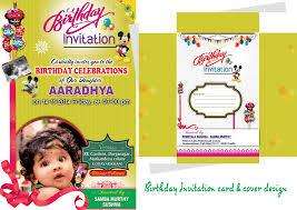 design birthday invitations design birthday invitations with