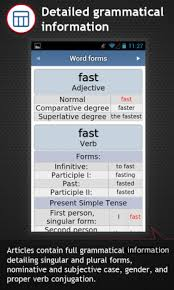meriam webster dictionary apk merriam webster s collegiate 3 4 213 26260 apk for
