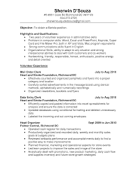 sample resume objective entry level objective clerical resume objective printable of clerical resume objective large size