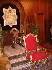King And Queen Throne Chairs Throne Wikipedia
