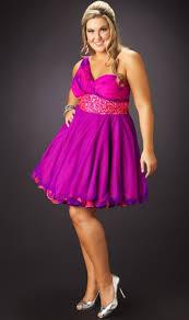 plus size short designer prom dresses holiday dresses