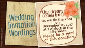 informal wedding invitations the best wordings for your own wedding reception invitations only
