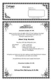cara membuat undangan bahasa jawa undangan aqiqah dan kartu ucapan aqiqah ms word download gratis