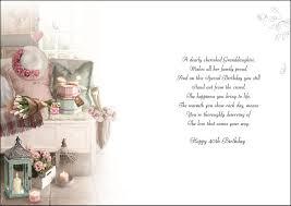 to a special granddaughter u2013 40th birthday card ebay
