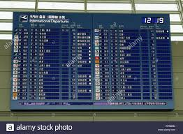 departure timetable in korean language at incheon international