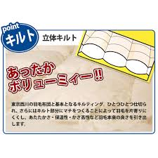 Duck Down Duvet Double Shijubo Rakuten Global Market Feather Duvet Nishikawa White