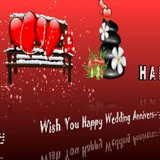 101 Happy Wedding Marriage Anniversary Wishes Unique Animated Anniversary Images