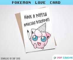 pokemon birthday puns images pokemon images