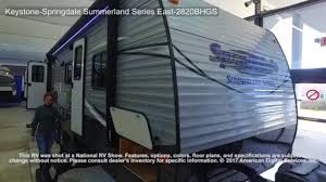 keystone springdale summerland series east 2820bhgs youtube