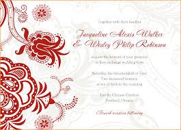 Blank Invitation Cards Wedding Card Templates Tent Card Inside Blank Jpg Loan