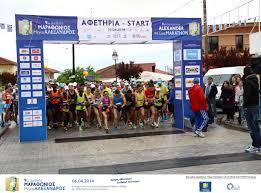 dios 9th international marathon u2013 report