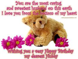 birthday cards for husband with love birthday8 happy birthday