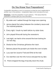 do you know your prepositions prepositions worksheet 1