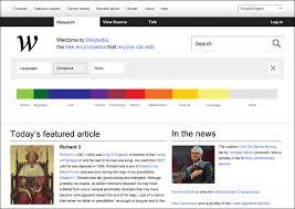 exle biography wikipedia wikipedia redefined