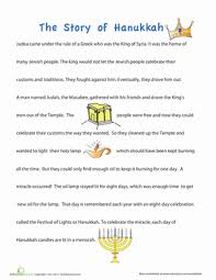 story of hanukkah for children worksheet education com