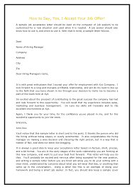 awesome collection of how to reply a job offer letter via email