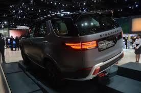 bugatti jet elysium 100 cars land rover discovery