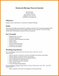 Resume Templates That Stand Out Lovely Ideas Restaurant Resume Templates 12 Unforgettable Server