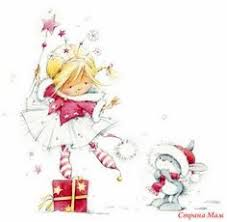 marina fedotova clip art pinterest charlotte sugaring and fairy