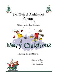 christmas gift certificate template free christmas invitation