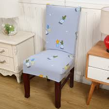 chair seat cover online shop 1pc spandex elastic flower printing chair protective