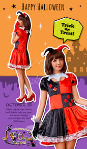 osharevo rakuten global market halloween joker costume play