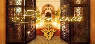bougie marocaine photophore boutique d u0027artisanat marocain en ligne souss artisanat agadir