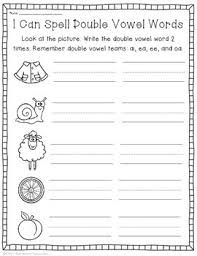two vowels go walking word work for double vowel cvvc words