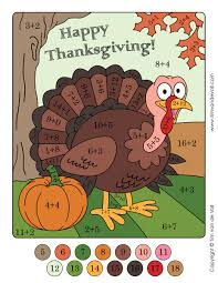 thanksgiving color by numbers addition subtraction