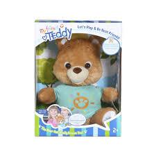 stuffed teddy bears walmart com my friend teddy pink walmart com