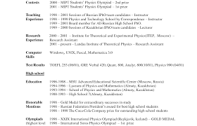 resume for high students applying to college resume exles for high graduate templates highschool