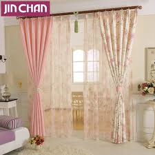 Curtains Drapes Compare Prices On Blackout Drapes Online Shopping Buy Low Price