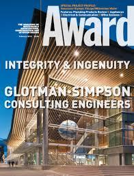 Interior Design Magazine Awards by Insight Design Vancouver Interior Design Firm Media Award