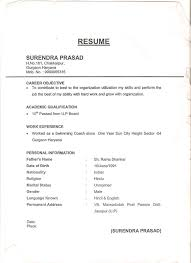 Bpo Jobs Resume Format For Freshers by Sample Resume Format For Office Boy Sample Resume