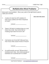 multiplication printables 3 digits times 1 digit