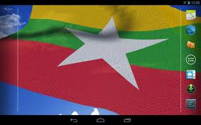 Myanmar Flag Photos 3d Myanmar Flag Android Apps On Google Play
