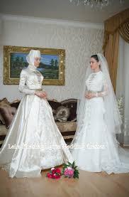 wedding dress search circassian wedding dresses search wedding ideas