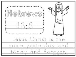 bible verse hebrews 13 8 tracing worksheet preschool kdg bible