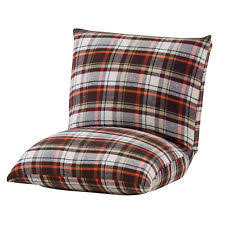 zaisu floor chair ebay