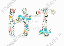 happy thanksgiving floral letters h and t royalty free vector