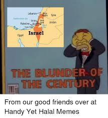 Meme Mediterranean - lebanon heights syria mediterranean sea tel aviv west palestine