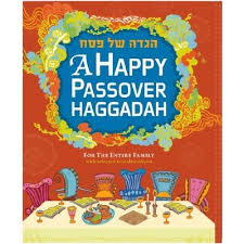 a passover haggadah a happy passover haggadah passover kid friendly haggadahs