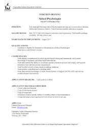 application support analyst cover letter electrical drafter cover letter