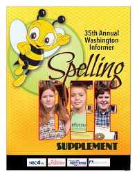 2017 spelling bee supplement by the washington informer issuu