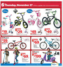 check out the walmart black friday ad for 2014 deals kick at